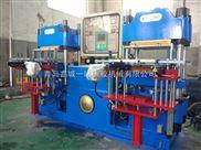 臺灣全自動熱壓成型機/平板硫化機