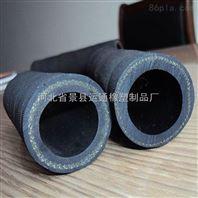 景县运通 25mm 1寸 低压输油胶管 耐油管厂家