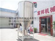 福建塑料薄膜厂专用立式拌料机