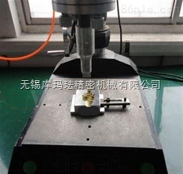 cmf-2000 超声波洗衣机进气气阀热熔焊接机