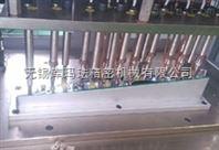 超声波热熔焊接机铆点汽车顶盖下护板总成