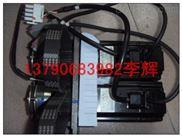 电脑数控络丝机 电脑锣伺服电机维修 我们zui专业