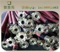 耐高温耐腐蚀高压橡胶管,高压钢丝编织胶管,高压输油胶管