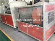 张家港50-200pe,pvc塑料管材无屑切割机设备