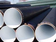 安徽淮北环氧树脂防腐管钢管标准