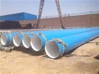 内蒙古自治呼和浩特保温防腐钢管联系电话