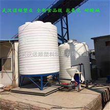 锥底10吨塑料水箱