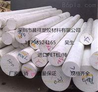 PET棒-耐磨PET棒-聚對苯二甲酸乙二酯棒