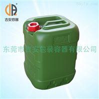 黑豹王25L升防水桶 25kg公斤包装塑料方桶 乳胶化工桶