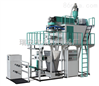 SJ-50广式聚丙烯吹膜机PP吹膜机