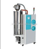 GAOSI1052注塑专用25KG三机一体除湿干燥机厂家