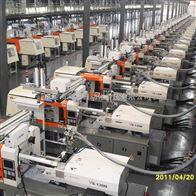 GAOSI1042塑料中央供料系统