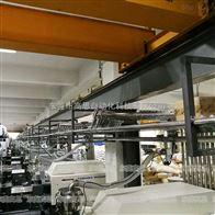 GAOSI1017安徽线缆中央供料厂家直销