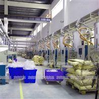 GAOSI1019湖南中央供料系统