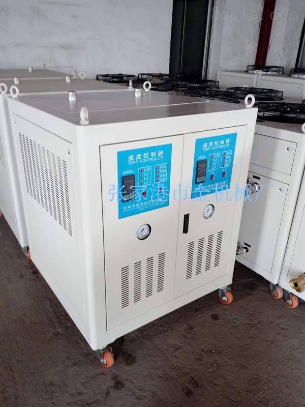 工业塑料模温控制器
