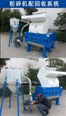 沈陽強力高效粉碎機 質量保證 塑料破碎機