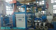 吹膜机价格上海吹膜机厂家