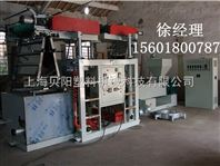 上海吹膜机 免费技术培训免费提供配方