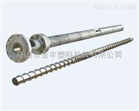 吹膜机螺杆机筒