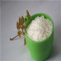 厂家供应聚丙烯PP环保V0阻燃剂