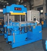 250T橡膠體育用品熱壓成型機