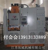 江苏拓威立式橡胶注射机