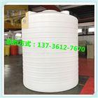 襄阳塑料储水罐10吨耐酸碱储槽应用