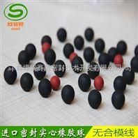 进口欧赛隆密封圈密封件橡胶球大量供应