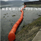 河道码头拦污排浮箱垃圾拦截浮漂