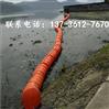 拦截水草塑料浮体聚乙烯浮漂