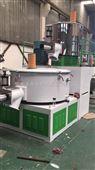 【高速混合机】-混料机生产制造厂家18625236846