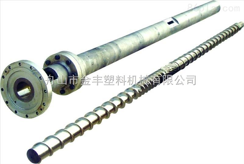 金丰螺杆-挤出机螺杆机筒