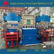 快速热压成型机_高精密度双联平板硫化机_自动快速轨道开模硫化机