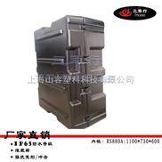 塑料包装箱防护箱防潮箱运输箱
