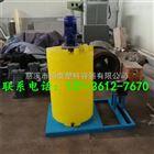 防冻液储液桶加药装置厂家