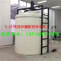 MC-6000L6立方加药罐循环水加药装置批发