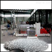 南京TPE/TPR彈性體造粒機