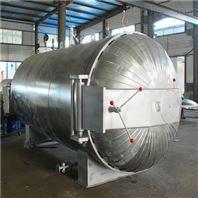 厂家直销各种型号的蒸汽橡胶硫化罐