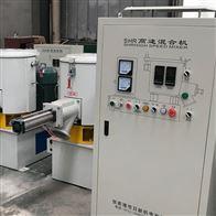 SHR-200升宠物饲料专用高速搅拌机