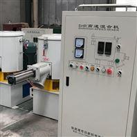 乙烯材料混合机