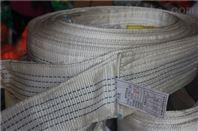 5吨5米扁平吊装带-白色丙纶-冀力