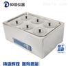 知信不銹鋼恒溫水浴鍋ZX-S26