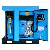 恩平空压机-永磁变频螺杆空气压缩机直销