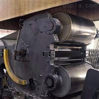 鼓式硫化机钢带MS1650