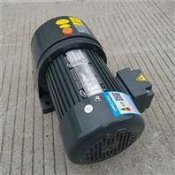 CH750-55S晟邦臥式減速電機
