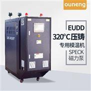 压铸模具油温机 压铸油式高温模温机