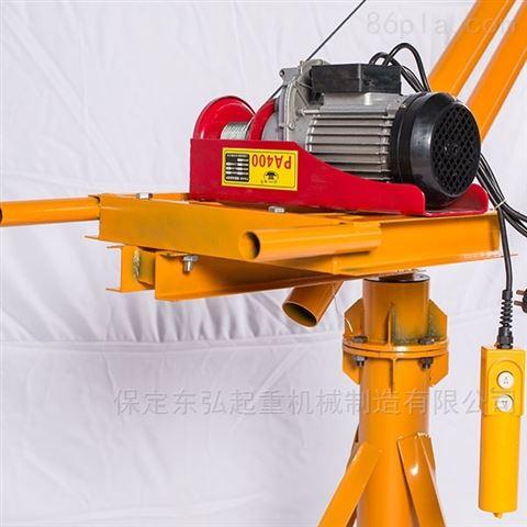 东弘pa200微型电动葫芦厂家