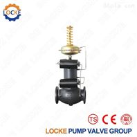 德国洛克进口自力式减压阀供应各种规格型号