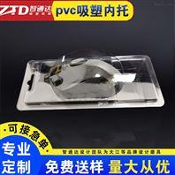 吸塑包装厂家-深圳智通达吸塑厂家