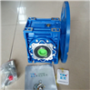 NMRW050紫光涡轮减速机